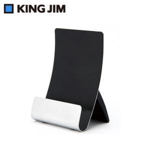 キングジム BASE タブレットスタンド BS02|profit