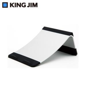 キングジム BASE ノートパソコンスタンド BS03|profit