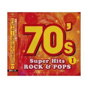 CD 70's Super Hits ROCK&POPS I (洋楽スーパー・ヒッツ ロック&ポップス 70's I) KB-209 70年代の洋楽ヒットコンピレーション♪