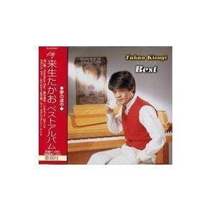 CD 来生たかお Best EJS-6091 来生たかおのCDです。