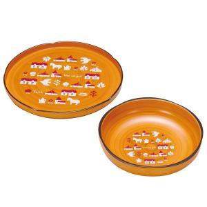 お洒落な北欧テイスト。鉢と盆のセットです。お客様のおもてなしに最適です。【あすつく対象外商品】【お取...