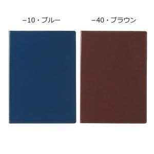 セキセイ ベルポスト(R) クリップファイル(二つ折りタイプ) A4 BP-5724|profit