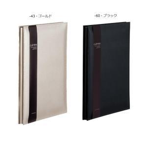 セキセイ クルミネ(R) A4フリーアルバム(10枚台紙) CUL-650|profit