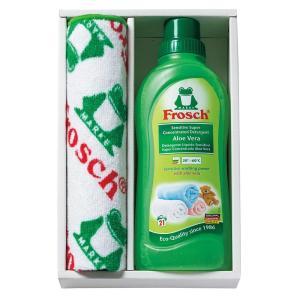 フロッシュ 洗濯用洗剤セット FRR-720 自然にやさしく、使う人にもやさしい。|profit