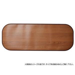 木目調消臭フリーマット ニオクリン 約45×150cm BR 350114602 お手入れしやすい木目調フリーマット。|profit