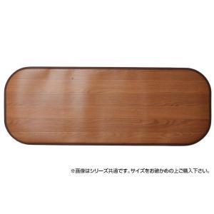 木目調消臭フリーマット ニオクリン 約45×240cm BR 350114605 お手入れしやすい木目調フリーマット。|profit