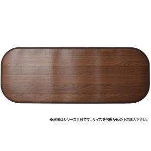 木目調消臭フリーマット ニオクリン 約45×240cm DBR 350114635 お手入れしやすい木目調フリーマット。|profit