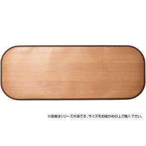 木目調消臭フリーマット ニオクリン 約45×240cm LBE 350114665 お手入れしやすい木目調フリーマット。|profit