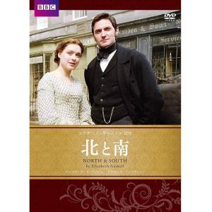 【送料無料】イギリスの文豪エリザベス・ギャスケルの小説をドラマ化。マーガレット・ヘイルは、とある事情...
