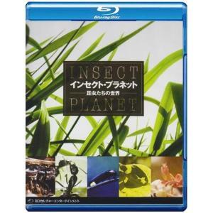 Blu-ray(ブルーレイ) インセクト・プラネット 昆虫たちの世界 WAC-B003|profit