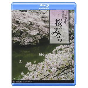 Blu-ray(ブルーレイ) 皇居ぶらり 桜のみち WAC-B006|profit