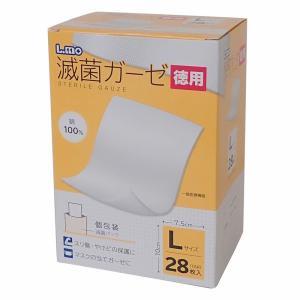 すり傷・やけど・マスク等の当てガーゼに!ガーゼを無菌状態に保った綿100%の滅菌ガーゼです。1枚ずつ...