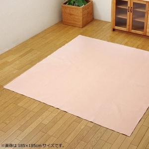 ラグ カーペット 『イーズ』 ピンク 約220×220cm (ホットカーペット対応) 3963689 なめらかタッチのカーペット。|profit