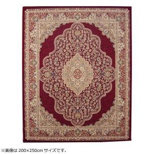 トルコ製 ウィルトン織カーペット 『ベルミラ RUG』 ワイン 約80×140cm 2330659 なめらかなタッチ感。|profit
