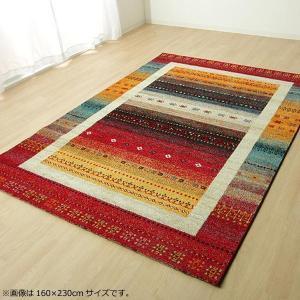 トルコ製 ウィルトン織カーペット 『ノマド RUG』 約160×230cm 2342739 カラフルなギャベ柄。|profit