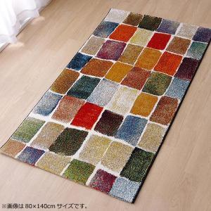 トルコ製 ウィルトン織カーペット『パレット RUG』約133×190cm 2347329 お部屋を華やかに。|profit