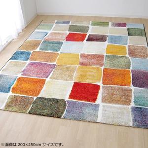 トルコ製 ウィルトン織カーペット『パレット RUG』約160×230cm 2347339 お部屋を華やかに。|profit