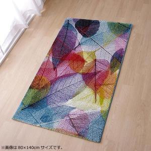 トルコ製 ウィルトン織カーペット『ハミン RUG』約133×190cm 2347129 お部屋を華やかに。|profit