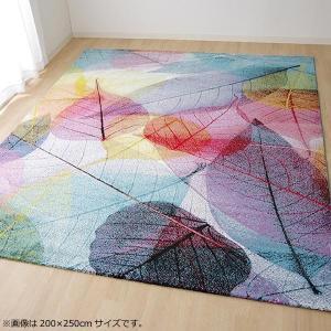 トルコ製 ウィルトン織カーペット『ハミン RUG』約160×230cm 2347139 お部屋を華やかに。|profit