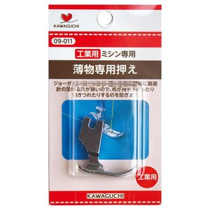 KAWAGUCHI(カワグチ) 手芸用品 ミシンアタッチメント 薄物専用押え 工業用(DB) 09-011 薄い生地の縫製に最適。 profit