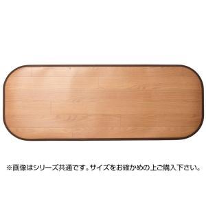 木目調消臭フリーマット ニオクリン 約60×180cm LBE 350114672 お手入れしやすい木目調フリーマット。|profit