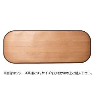 木目調消臭フリーマット ニオクリン 約90×120cm LBE 350114680 お手入れしやすい木目調フリーマット。|profit