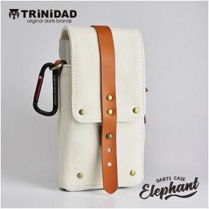 TRiNiDAD ダーツケース Elephant ホワイト|profit