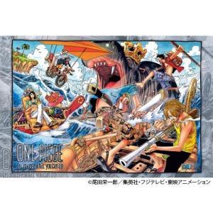 1000-577 ジグソーパズル ワンピース Memory of Artwork Vol.3|profit