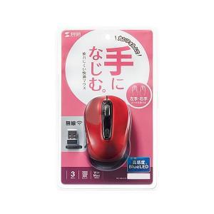 サンワサプライ ワイヤレスブルーLEDマウス(レッド) MA-WBL41R 対称形で使いやすい、シンプルなワイヤレスマウスです。|profit