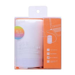 サンワサプライ USB加湿器(タイマー機能&LEDライト付き) USB-TOY83W|profit
