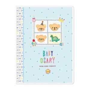 育児日記 BD-6951 アプチェカ ごきげんくるくるくまさん profit