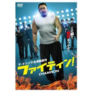 ファイティン! DVD TCED-4477|profit