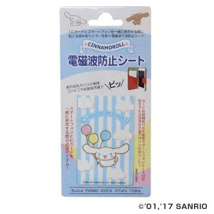 日本マース 電磁波防止シート サンリオ シナモロール AIC-SAN06 スマートフォンとICカード...