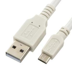 OHM USBケーブル Type-A microB 1.5m ホワイト SMT-L15UMB2 profit