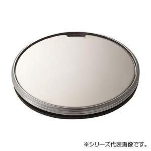 三栄 SANEI 掃除口変換アダプター H410B-1F-50 profit