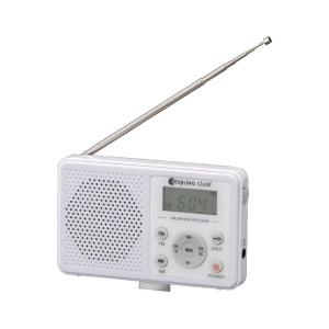 【送料無料】非常時に備えておきたい小型ラジオ。ノイズも少なくより良い音質でラジオが楽しめます。【あす...