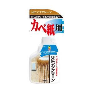日本ミラコン リビングクリーン 300ml BOTL-6 壁紙用のヤニ・手あか汚れ落し!|profit
