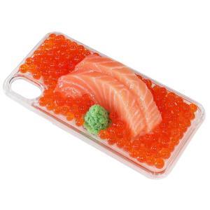 日本職人がつくる 食品サンプル iPhoneX/Xsカバー いくらサーモン IP-724|profit
