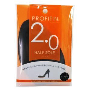 PROFITIN(プロフィットイン) ハーフインソール ブラック 2.0mm