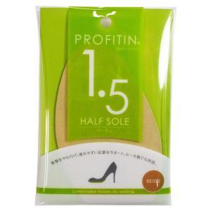 PROFITIN(プロフィットイン) ハーフインソール ベージュ 1.5mm