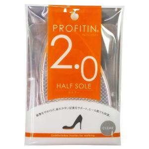 PROFITIN(プロフィットイン) ハーフインソール クリアー 2.0mm