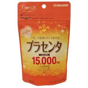 マルマン プラセンタ15000 90粒  3粒あたり生胎盤換算でプラセンタ15000mg配合!!|profit