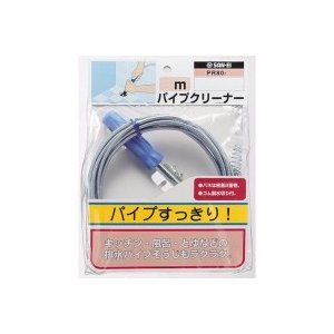 三栄水栓 SANEI パイプクリーナー 10m PR80-10|profit