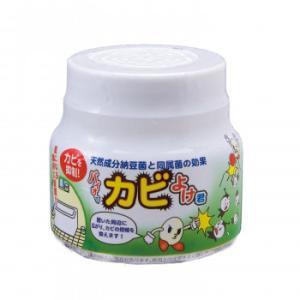 バイオでカビよけ君 納豆菌同属菌でカビ対策!カビの気になる所に置いてください。|profit
