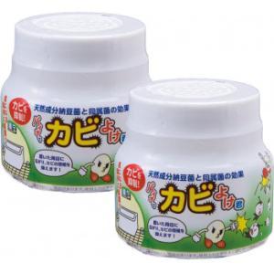 バイオでカビよけ君2個組 納豆菌同属菌でカビ対策!カビの気になる所に置いてください。|profit