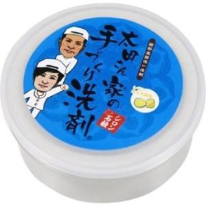 太田さん家の手づくり洗剤 レモンオイル配合 200g|profit