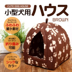 ドッグハウス キャットハウス ペットベッド ぬくぬくあったか 小型犬用 ペットハウス profit