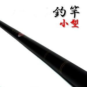 釣り竿 軽量グラスロッド つり竿 グラスファイバー釣竿/釣具 小型 (360)|profit