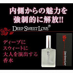女性用フェロモン香水 ディープスイートラブ|profit