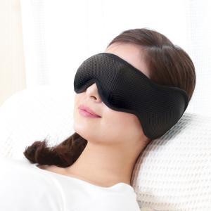 アイマスク アイピロー 安眠 癒しのアイマスク